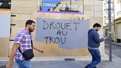 """Над 5 500 души на 20-ия протест на """"жълтите жилетки"""" във Франция"""