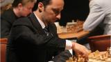 Армения покори шахматния Олимп