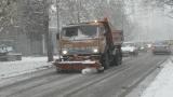 Пътните настилки са заснежени, на места заледени