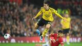 Арсенал се отървава за постоянно от Гендузи