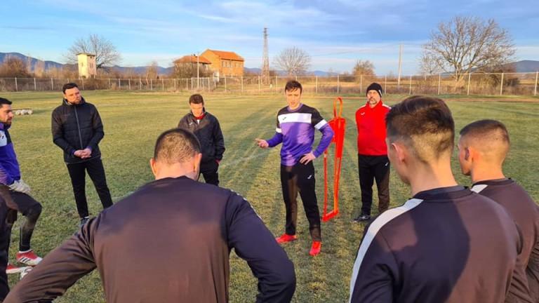 Димитър Бербатов с първо занимание като треньор в Етър