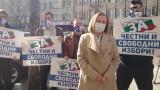 ЦИК и КЗЛД спъват видеонаблюдението на изборите, убедени демократите