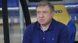 Левски обмисля да покани за треньор Вячеслав Грозни