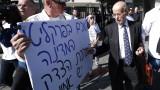 Нетаняху изправен пред предварителни изслушвания по три афери