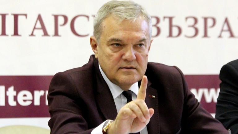 Лидерът на АБВ иска ареста на Борисов
