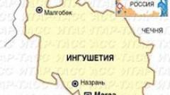Два взрива в Ингушетия