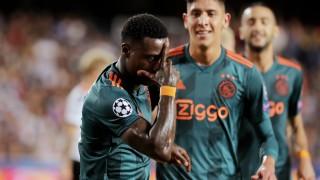 Валенсия - Аякс 0:3, Ван де Беек бележи