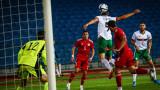 Андреа Христов: Искахме победата, въпреки че беше контролен мач