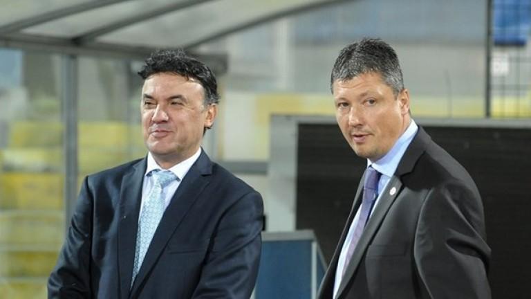 Официално: Борислав Михайлов срещу Любослав Пенев в спор за шефския пост в БФС!