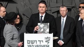 Нацизмът е ляво движение, обяви Болсонару в Израел