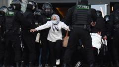 250 задържани на многохиляден протест в Минск