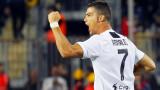 Роналдо: Никой друг на моята възраст не струва 100 милиона евро