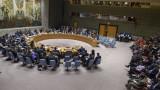 ООН предупреди за изключително висока заплаха от ядрена война