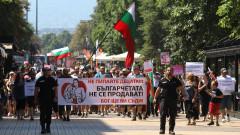 Родители не искат деспотична социална система в страната