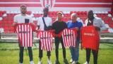 Царско село с трансферна офанзива, подписа с четирима нови футболисти!