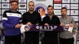 Официално: Александър Томаш е новият треньор на Етър