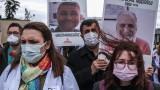 Турция с 50 000 новозаразени с коронавирус за денонощие