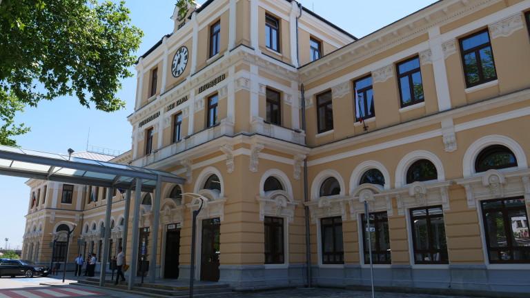 Сигнал за бомба затвори гарата в Пловдив