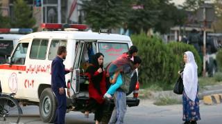 48 загинaли при атентатите в Афганистан