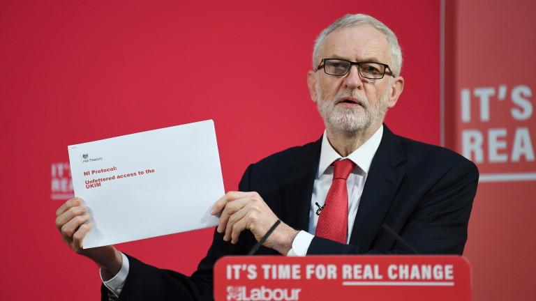 Лидерът на британската опозиционна Лейбъристка партия Джереми Корбин твърди, че