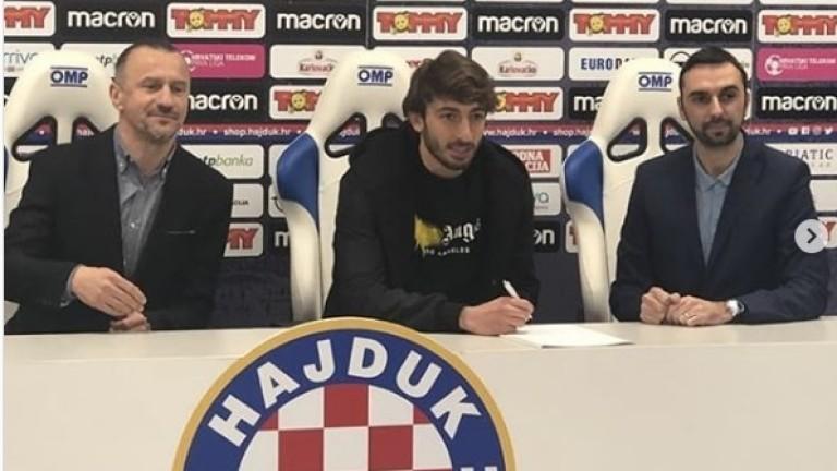 Ботев (Пловдив) официално продаде национала Кристиан Димитров на Хайдук (Сплит),