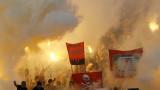 Привърженици на ЦСКА призоваха: Пуснете ни на стадиона!