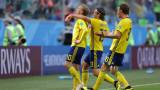 Швеция победи Швейцария с 1:0 и е четвъртфиналист на Мондиал 2018