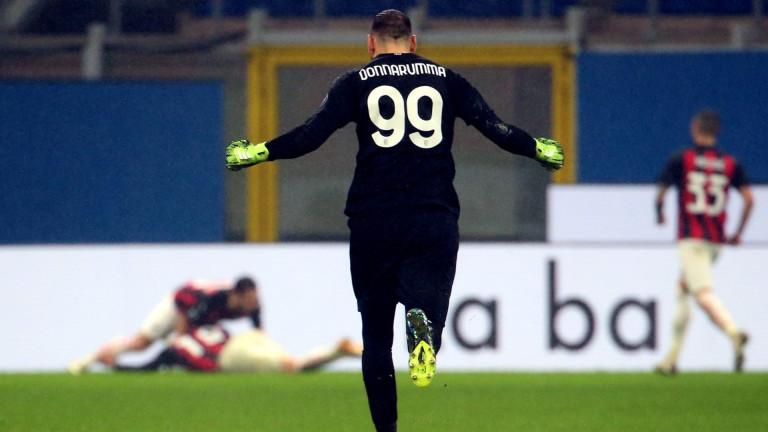 Милан предлага по-добра оферта на Донарума
