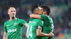 Лудогорец ще се опита да направи сериозна крачка към елиминационната фаза в Лига Европа