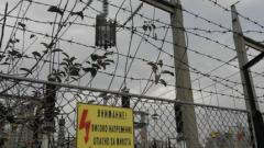 Реформаторите алармират за спиране на тока в три софийски села