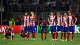 Таран на Милан остава вариант за Атлетико