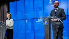 Лидерите на ЕС обсъдиха с Байдън отношенията ЕС-САЩ