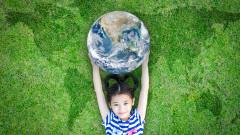 Как да станем част от Деня на Земята