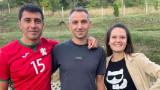 Кирил Евтимов и Евгени Йорданов участваха в подкаст за футболна академия Turf Season