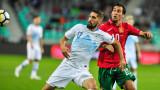 В Словения се надъхват за победа срещу България