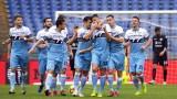 Лацио победи Каляри с 3:1
