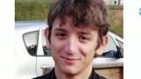 Откриха тялото на изчезналия във Великобритания 17-годишен българин
