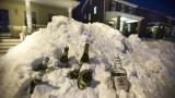 Държавата блокира зимния туризъм в България, Закриват над 1000 болнични легла в София