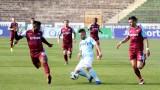 Дунав загуби от Септември с 0:1