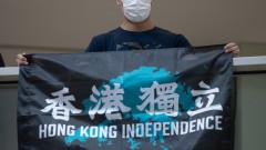 Китай за първи път съди чужденец за безредиците в Хонконг
