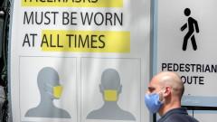 СЗО препоръча да се носят маски на закрито при лоша вентилация