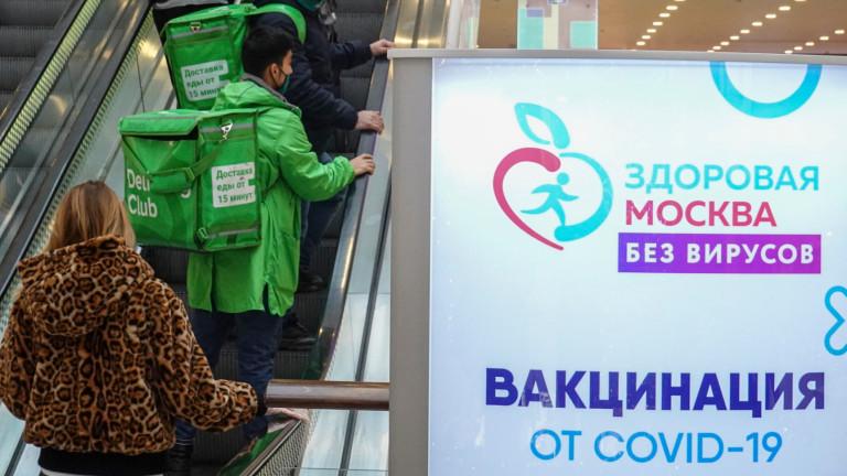 Инфлацията в Русия се ускори до 4-годишен връх