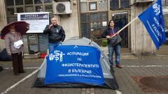 Физиотерапевти и рехабилитатори протестираха пред сградата на МЗ