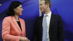 Зукърбърг поиска повече регулации на социалните мрежи от властите