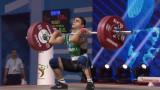България все пак спечели медал от Световното по вдигане на тежести