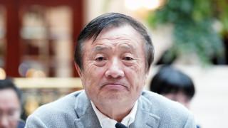 Основателят на Huawei: САЩ няма да ни сломят