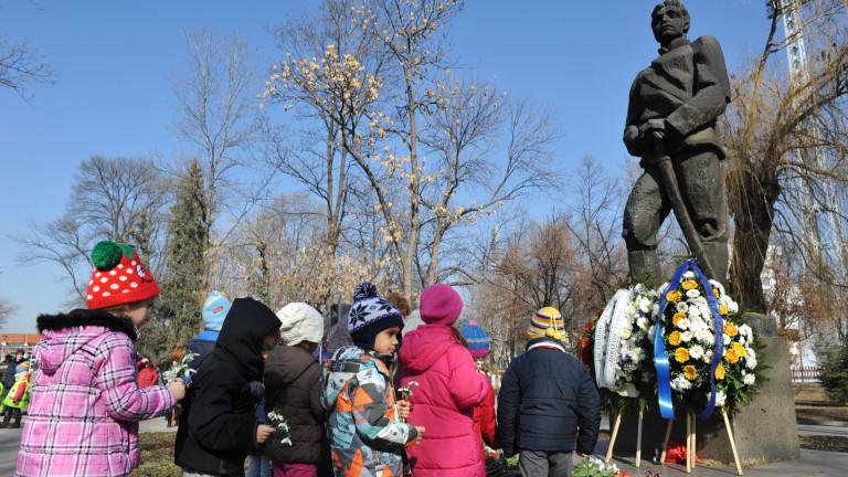 ОСК Левски ще отбележи 147-та годишнина от обесването на Апостола на свободата
