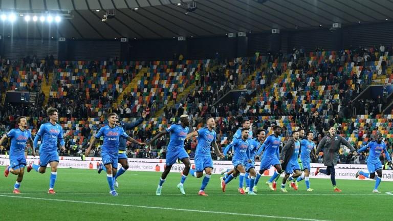 Наполи записа категорична победа с 4:0 като гост на Удинезе