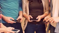 Wi-Fi остава в миналото
