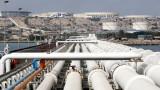 Най-тежките санкции на САЩ срещу Иран влязоха в сила